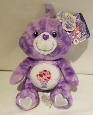 "Carlton Cards Care Bears - Celebration Collection - Share Bear - NWT - 8"" Beanie"