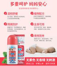 京都上源堂 儿童止痒舒爽液 驱蚊 50ml/瓶 天然植物 温和安心 多重呵护 妈妈放心