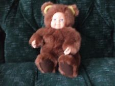 "Anne Geddes 9"" blue eyed baby in a brown bear suit"