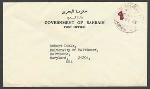 Bahrain 1965 red PAID hs on cover to USA