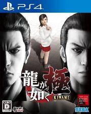 Sega Ryu Ga gotoku Kiwami Yakuza SONY PS4 PLAYSTATION 4 JAPANESE VERSION