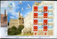 ISRAEL 2010 JERUSALEM 2010  PERSONALLIZED SHEET(8) FIRST DAY COVER
