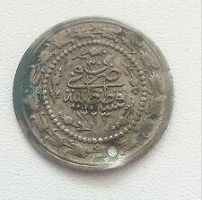 Ottoman Empire Turkey Silver coin 1223 / 3.05 g./Diameter  28mm.