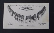 Carte de visite CONSOLIDATED NEWS SERVICE Rubinstein NYC old visit card