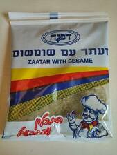 Za'atar with Sesame Dafna Hyssop Blend Zatar Spices 80 gr. from Israel