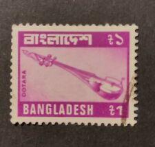 BANGLADESH 1981 MI.NR. 157