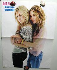 Mary-Kate Olsen / Ashley Fuller Olsen magazine poster A2 23х16
