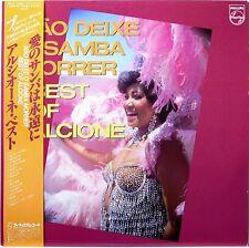 ALCIONE / BEST OF - NAO DEIXE O SAMBA MORRER / BRASIL / PHONOGRAM JAPAN OBI
