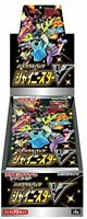 Pokemon card game Sword & Shield high-class pack shiny star V BOX