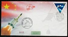 s1607) China Spacemail Weltraumpost Shenzhou 2 flown cover 2001 with certificate
