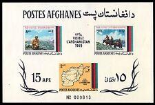 AFGHANISTAN 798a (Mi B67) - Tourist Publicity Souvenir Sheet (pa49028)