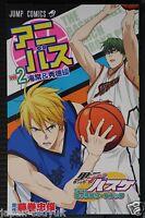 """JAPAN Kuroko's Basketball TV Animation Characters Book """"Ani Basu"""" vol.2"""