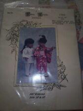 """Htf Oop Fancy Frocks Doll Clothes Pattern-Ah! Kimono #2054-18-20"""" Dolls"""