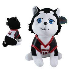 Cute ! Kuroko No Basuke Tetsuya #2 SEIRIN 16 Dog 31cm Soft Plush Doll Toy
