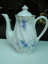 PANSY Contemporary England Style Porcelain Milk Jug Pitcher Very Nice with Lid