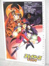 SLAYERS GORGEOUS Movie Brochure Art Book Booklet Rui Araizumi 1998 Ltd