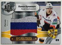 2019 SeReal KHL Exclusive 6/8 Pavel Buchnevich Flag Card