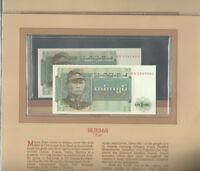 Most Treasured Banknotes Burma 1972 1 Kyat P 56 UNC Prefix DU Consecutive #