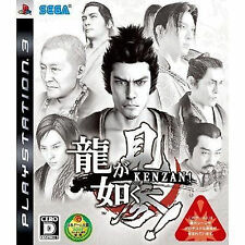 Ryu ga Gotoku Kenzan Yakuza PS3 Import Japan