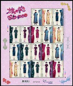 Hongkong 2017 Qipao Kleidung Textilien 2148-2153 ZD-Kleinbogen Postfrisch MNH