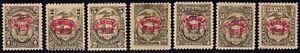 1896 Ecuador SC#O34-O41-UPU-Official Stamps-Carmine Overprinted in Carmine-M-H