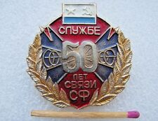 badge pin medal Soviet Russian 50 years of communication service Navy USSR