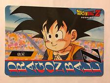 Dragon ball Z Banpresto Jumbo Roulette 24