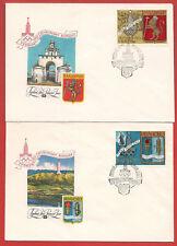 Russland - Sowjetunion - 1977 - ETB/ FDC - 5 Stück - Mi. Nr. 4686-4690