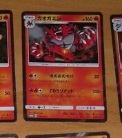 POKEMON JAPANESE RARE CARD HOLO CARTE Promo Incineroar 018/SM-P JAPAN NM>MINT