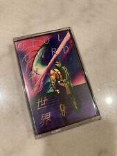 S?K Outworld Cassette Tape