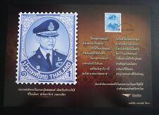 Thailand 2001-10 King Rama 9 Stamp Postal Card 1 baht Thailand Post 2001-10