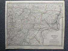 1835 SOUTH EAST RUSSIA VOLGA MAP VII HAND COLOURED MAP BY SDUK