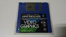 MSX National Video Graphics FS-SD501 for MSX2 Very Rare Floppy Disk NEW SEALED!!
