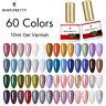 10ml BORN PRETTY Soak Off UV Gel Nail Polish Glitter Sequins Nail Gel Varnish