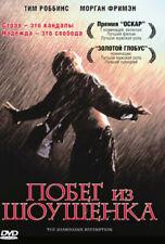 *NEW* The Shawshank Redemption (1994) (DVD) Russian