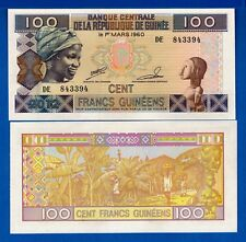 Guinea P-35b 100 Francs Year 2012 Uncirculated Banknote Africa