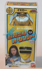 1995 Bandai Power Rangers Zeo / Ohranger Yellow Ranger Flip Head Unused Boxed