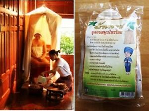 Thai Herb Steam at Home Bath Body Sauna Pools Spa Aromatic Relax Therapy Natural