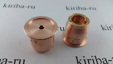 Copper P60 D26 Quad drop-in shell Solarforce L2 L2P L2T L2m Surefire 3P 3R 6 6P