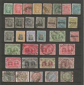 RHODESIA STAMPS MINT & USED SOME DOUBLE HEAD FAULTS