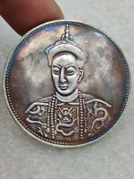 "china QingDy"""" Guang Xu emperor two dragon 100%Silver Coins"