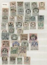 AUSTRIA/ITALY: Revenue Examples - Ex-Old Time Collection - 2 Sides Page (35599)