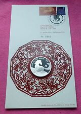 2014 ROYAL MINT LUNAR YEAR OF THE HORSE SILVER PROOF  £2  COIN FDC PNC