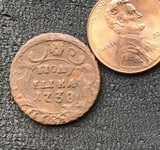 1738 POLUSHKA OLD RUSSIAN IMPERIAL COIN ORIGINAL