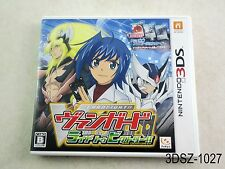 Cardfight Vanguard Ride to Victory Nintendo 3DS Japanese Import JP US Seller A