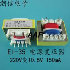 EI-35 and other electric pressure cooker power transformer 10 becomes 220V.5V 15