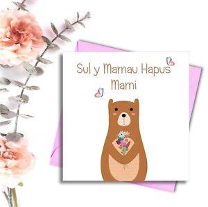 Welsh Mothers Day Card Mama Bear Sul Y Mamau Hapus Mother's Mami Mam Mamgu Nain