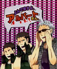 Biohazard Resident evil yaoi doujinshi Wesker X Cris (yukimi hibari ) Yondemasuy