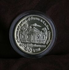 Siriraj Medical Thailand 10 Baht Proof Coin 1990 King Bhumibol Adulyadej Rama IX