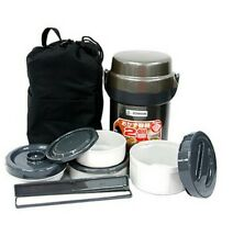 Zojirushi Stainless Bento Lunch Box Keep Food Hot Cold 1.4L SL-JAF14 Dark Gray